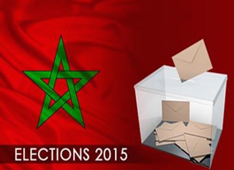اللجنة الحكومية لتتبع الانتخابات تتوصل ب128 شكاية وتحيل 3 منها على المتابعة