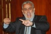 الحزب الحاكم لم يحصل على أي مقعد بإقليم اليوسفية وصدمة تصيب إخوان بنكيران