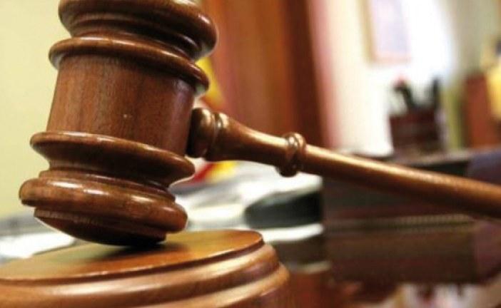 فضيحة تزوير محاضر قضائية تتفجر في ولاية أمن مكناس