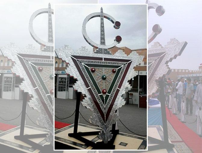 """مفاجأة مهرجان الفضة بتيزنيت .. أكبر خلالة """" تزرزيت """" في العالم"""