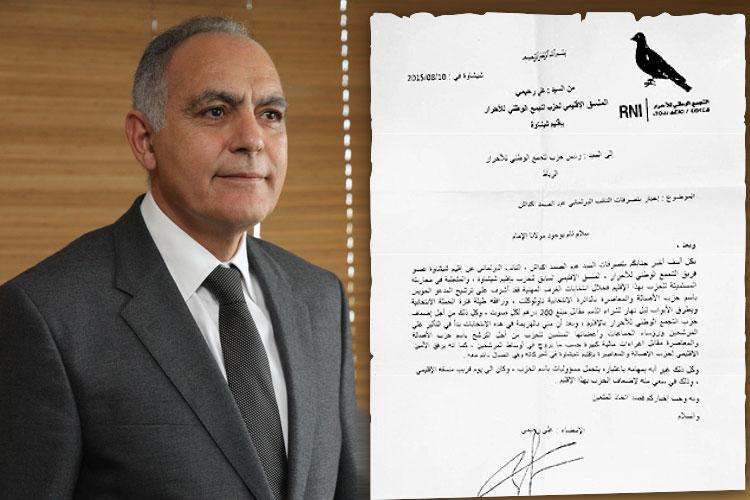 في رسالة إلى مزوار.. منسق «الأحرار» بشيشاوة يتهم برلمانيا في حزبه بتوزيع المال على الناخبين