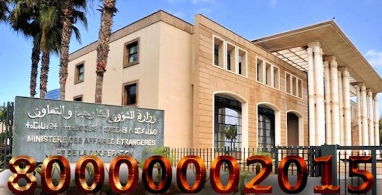 الخارجية تشدد الرقابة على خدمات القنصليات برقم أخضر لتلقي شكايات مغاربة الخارج