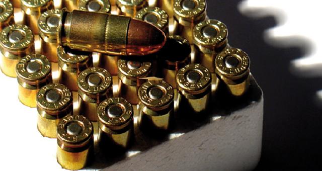 حجز 6 رصاصات بآسفي والعثور على جثة في بحيرة الشماعية