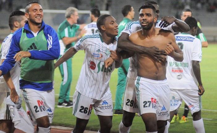 الرجاء يصالح جماهيره بلقب كأس شمال إفريقيا