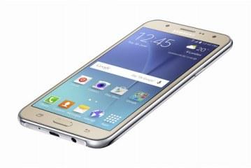سامسونغ تطلق مجموعة جديدة من هواتف غالاكسي في المغرب