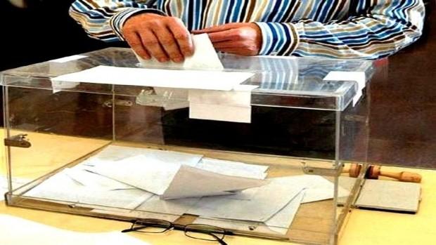 النتائج الأولية للانتخابات الجهوية والمحلية ليلة الجمعة