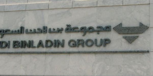 توقيف مجموعة بن لادن العقارية
