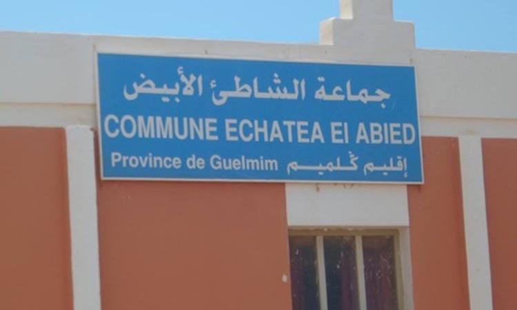محكمة كلميم تُدين المتابعين في قضية اختفاء زوجة مستشار «البيجيدي»
