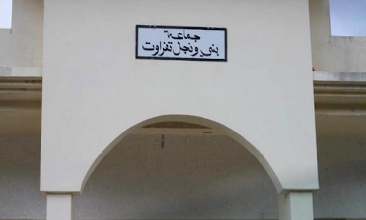 إعادة انتخاب رئيس جماعة بتاونات متهم بـ«اختلاس أموال عامة»
