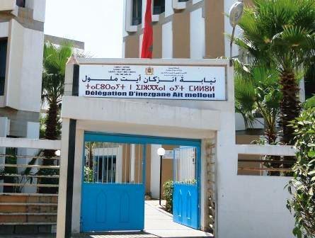دخول مدرسي ساخن بإنزكان بعد قرار النيابة الإقليمية إغلاق مدرسة ابتدائية