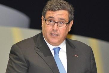 أخنوش يطالب الاتحاد الأوربي بضمانات قوية للحفاظ على العلاقات الفلاحية