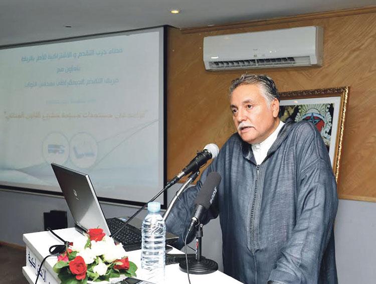 محمد نبيل بنعبد الله