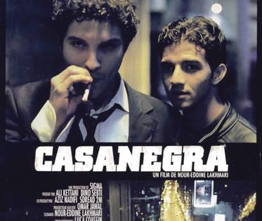 السينما المغربية تصل إلى كولومبيا
