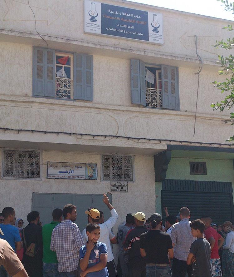 محتجون بالخميسات يتهمون العدالة والتنمية بالمتاجرة بأصواتهم