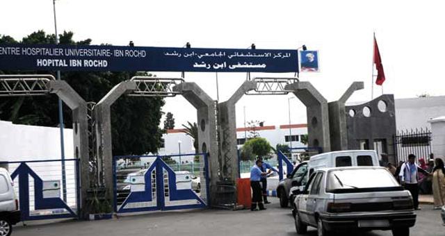 نقل شابا الفقيه بنصالح اللذان أحرقا نفسيها أمام بيت مبديع  لابن رشد في حالة خطيرة