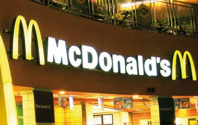 ماكدونالدز تفتتح مطعما جديدا بالمركز التجاري «أنفا بلاص»