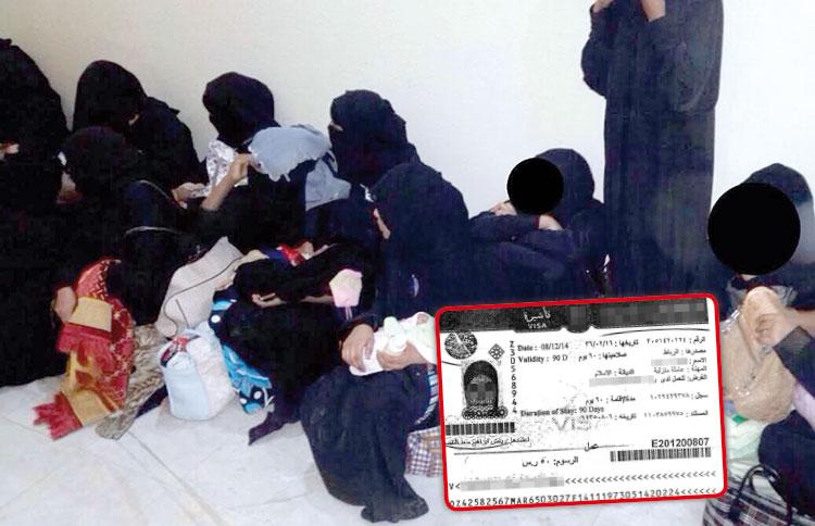 تفاصيل «احتجاز» ست خادمات مغربيات بإحدى دول الخليج بعد «بيعهن» من طرف كفيلهن