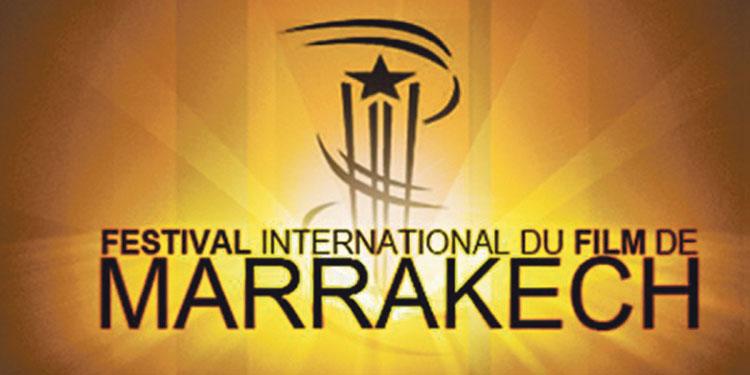 مهرجان مراكش الدولي يحتفي بنجوم السينما الكندية