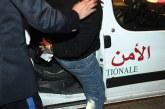 تقرير الشرطة العلمية بالرباط يؤكد تعرض فتاة ابن جرير لاغتصاب نتج عنه حمل من طرف شرطي