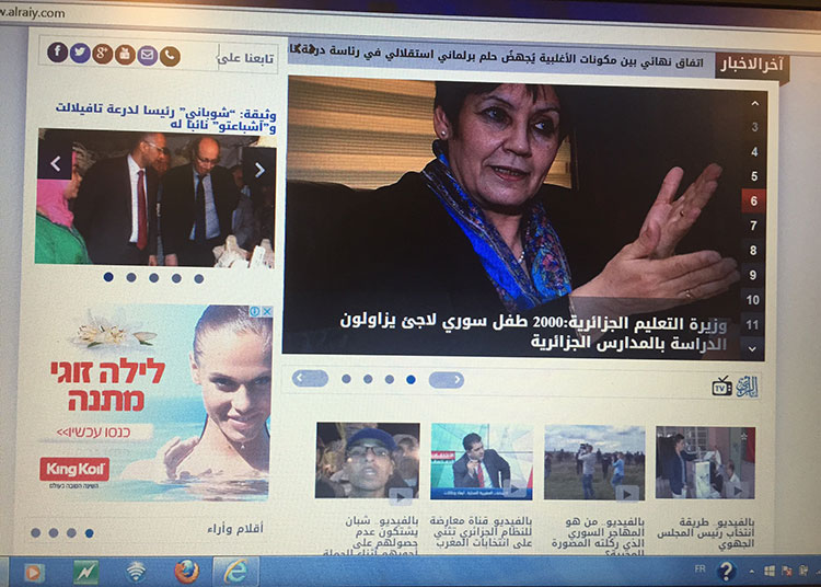 """موقع """"الرأي"""" المحسوب على رباح والرميد يقدم اشهارا لمنتوج إسرائيلي"""