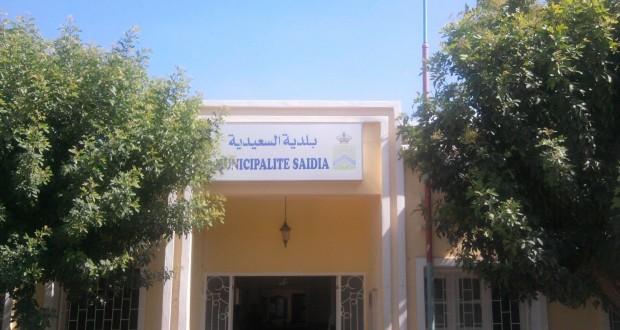 احتقان ببلدية السعيدية بعد انتخاب رئيس مدان في قضية تزوير
