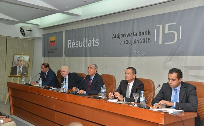 التجاري وفا بنك يواصل ريادته في تمويل الاقتصاد الوطني بتوزيع أزيد من 254 مليارا من القروض