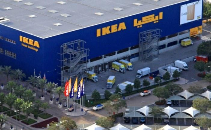 """أنباء عن توقيف نشاط """" ايكيا"""" السويدية"""