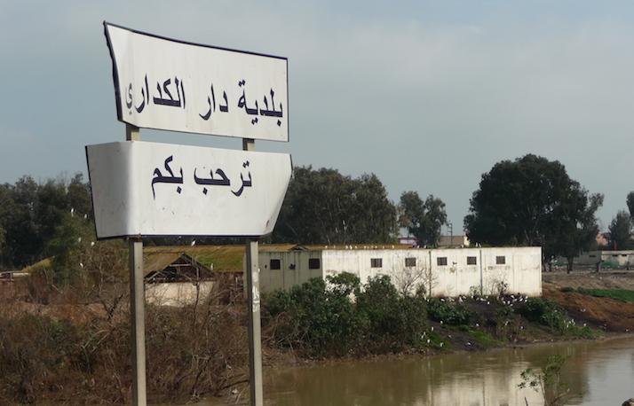 """التحقيق مع """"البيجيدي"""" نائب رئيس بلدية دار الكداري"""