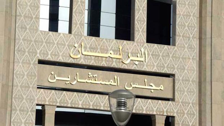 أحزاب تطالب بتعديل النظام الداخلي للمجلس لتتمكن من تشكيل فرق برلمانية