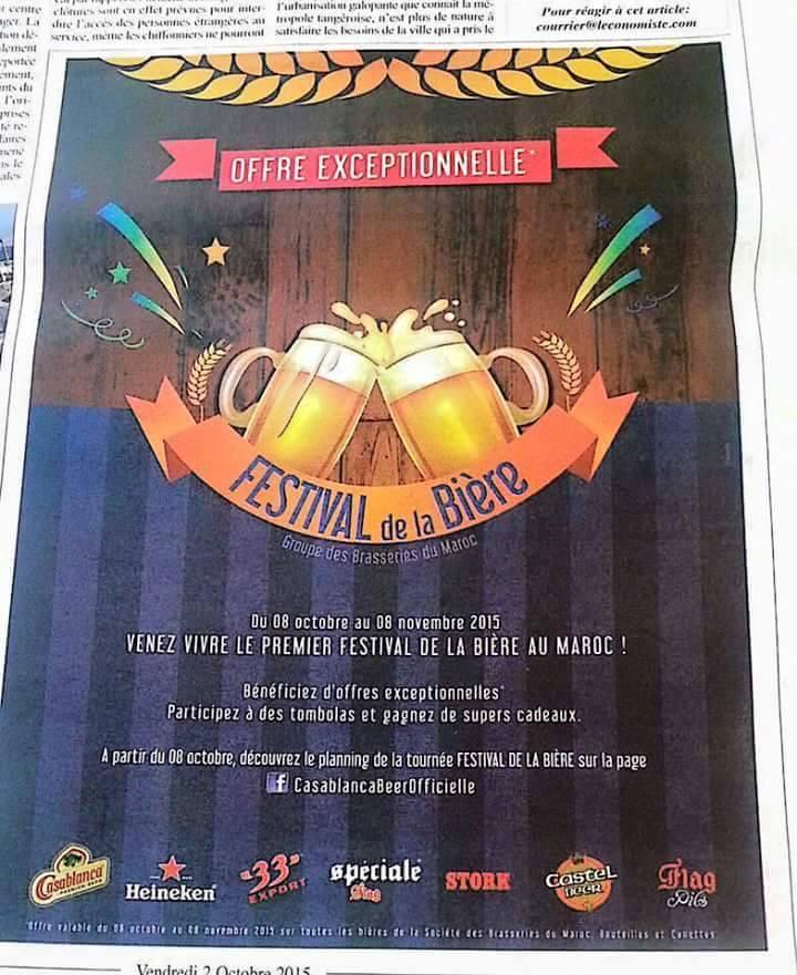 """الدار البيضاء تحتضن أول مهرجان لخمور """"البيرة"""" في عهد الإسلاميين"""