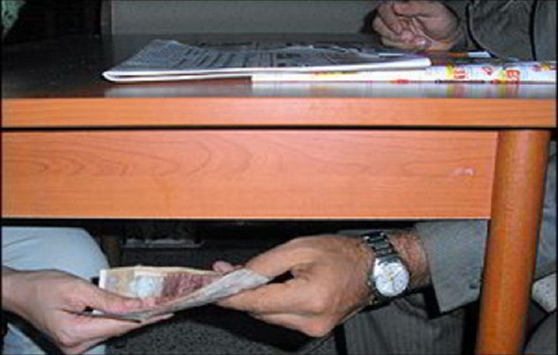 الاستماع إلى البرلماني عارف في قضية رشوة بقيمة 11 مليون سنتيم