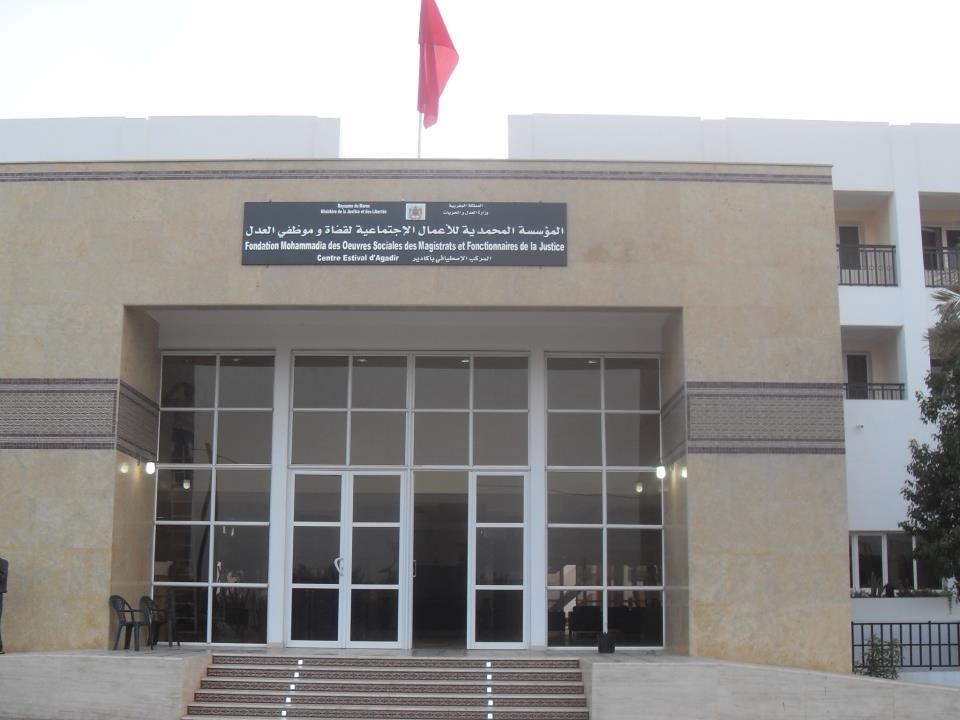 المؤسسة المحمدية للأعمال الاجتماعية للقضاة وموظفي العدل في شلل شبه تام
