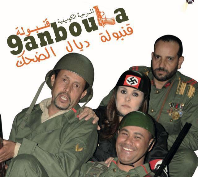 عرض مسرحية «قنبلة» في ذكرى حرب أكتوبر