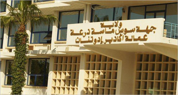 هذه هي الأسماء التي فازت بمقاعد مجلس المستشارين عن جهة سوس ماسة وكلميم واد نون