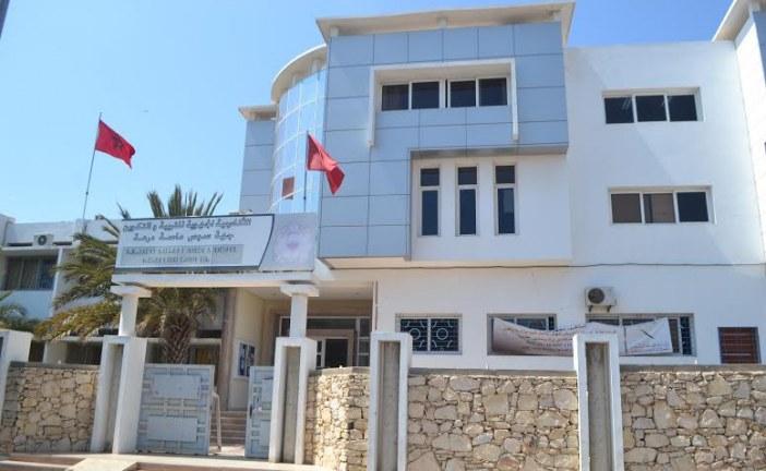 لجنة تفتيش من وزارة المالية تدقق في صفقات بأكاديمية أكادير