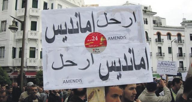 مواطنون يحتجون على غلاء فواتير «أمانديس» بطنجة