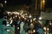 """مدن الشمال تظلم احتجاجا على """"أمانديس"""""""