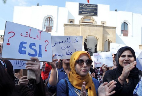 """""""مهندس دولة"""" تخرج طلبة علوم الإعلام الاحتجاج أمام وزارة الداودي"""