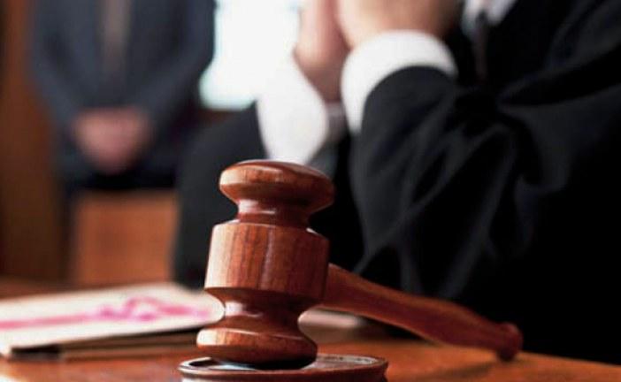 عاجل: المحكمة الإدارية بوجدة تحل المجلس البلدي لاحفير