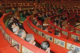 اجتماع طارئ لمكتب مجلس المستشارين بعد اتهامات بسوء التدبير المالي وغياب الشفافية في صرف الميزانية وعقد الصفقات