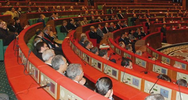 تخوفات لـ15 مستشارا بإقليم جرادة بعد إسقاط عضوية منتخبين بمجلس المستشارين