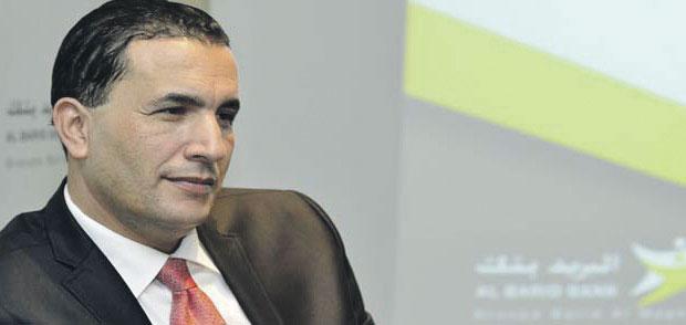 بريد بنك و«إنجاز المغرب» يوقعان اتفاقية لترسيخ الفكر المقاولاتي