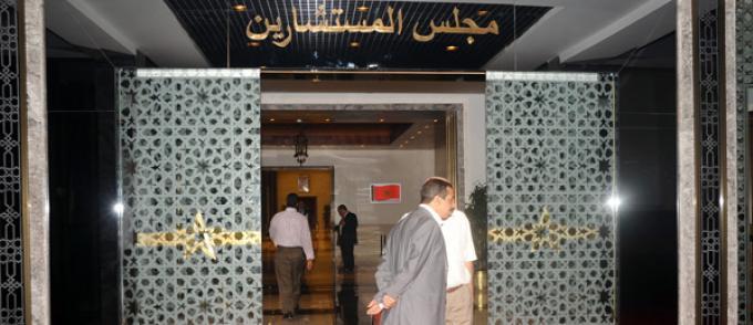 العنصر ومزوار يتسببان في شرخ الأغلبية الحكومية بالتصويت لـ«البام»