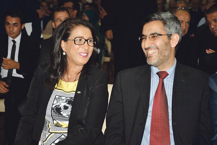 عبدالعزيز العماري و نوال المتوكل