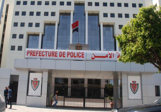 إعفاء رئيس مصلحة الأجانب بولاية أمن طنجة ونقله إلى أزيلال