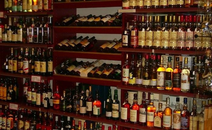 """الحكومة تستعمل """"الفيتو"""" ضد مقترح الزيادة في الضريبة على الخمور"""