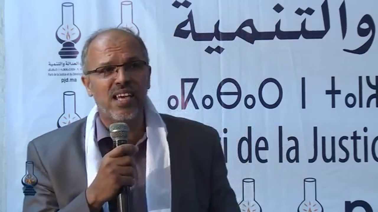 جامع المعتصم يواجه أول فضيحة عقارية بعد توليه عمودية سلا