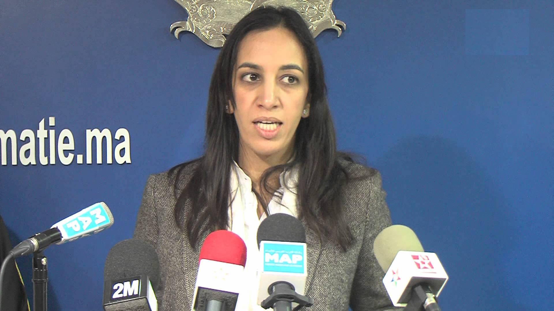 اهتمام أوربي متزايد بالتعاون الأمني مع المغرب لمواجهة الإرهاب