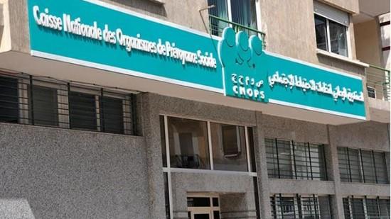 مدير «الكنوبس» يدمر مصحة تاريخية محمية بقرار ملكي