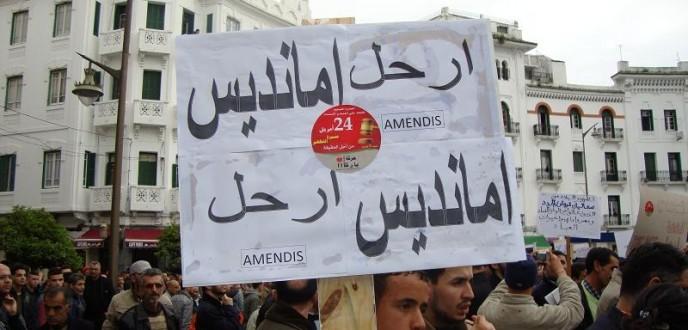 عشرات الآلاف بطنجة يحتجون ضد إجراءات الداخلية و«أمانديس»